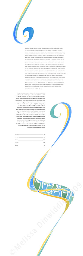 Swirls Ketubah-original colors