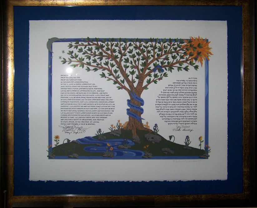 Tree of Life ketubah-framed