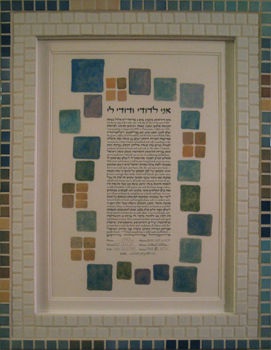 image of Ketubah in mosaic frame