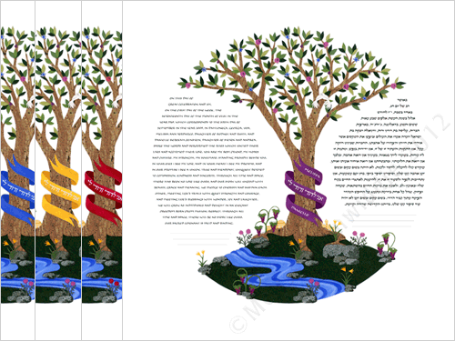 Round Tree of Life Ketubah by Melissa Dinwiddie