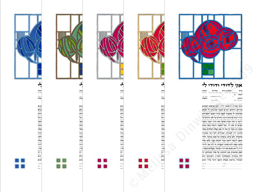 Mackintosh Roses Ketubah by Melissa Dinwiddie