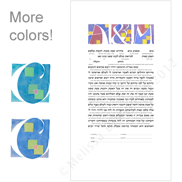Three Squares Ketubah by Melissa Dinwiddie - custom colors available