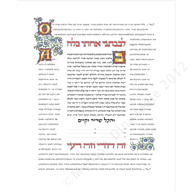Illuminated Letters Ketubah (Giclée) by Melissa Dinwiddie