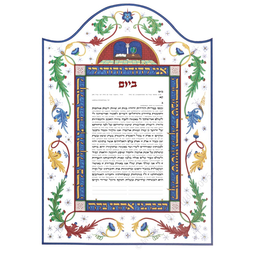 Leaves of Blessing Ketubah by Melissa Dinwiddie