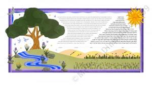 Oak Meadow Ketubah by Melissa Dinwiddie