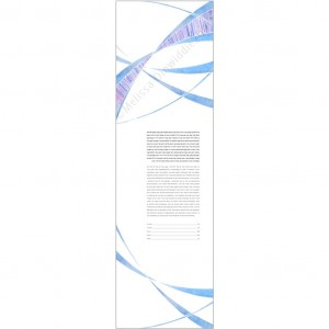 Ribbons of Delight Ketubah by Melissa Dinwiddie (shown in Hydrangea, custom colors available)