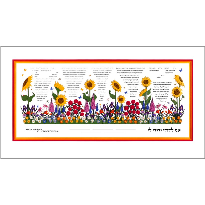 Summer Flowers Ketubah by Melissa Dinwiddie