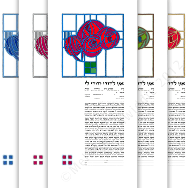 Mackintosh Roses Ketubah by Melissa Dinwiddie - 5 color schemes!