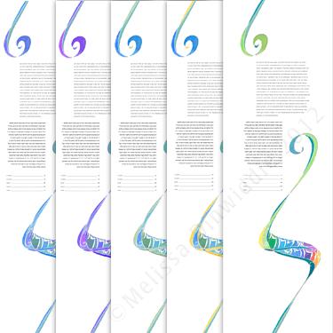 Swirls Ketubah by Melissa Dinwiddie